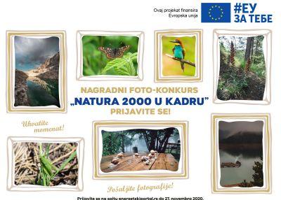 """Fokusirajte se na prirodu i osvojite nagrade – Foto takmičenje """"Natura 2000 u kadru"""""""