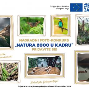 "Focus on nature and win the prizes – Photo contest ""Natura 2000 in the frame"""