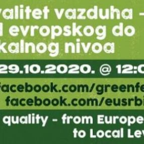 Green Fest panel: Air quality – from European to Local level