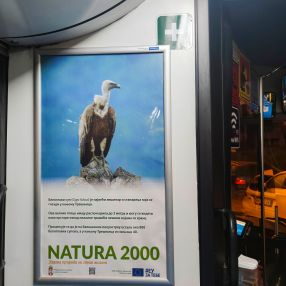 Healthy nature for a healthy life, the new message from the Serbian buses