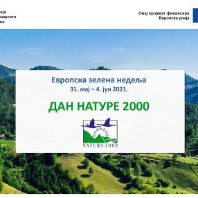 """Projekat """"EU za Naturu 2000 u Srbiji"""" na Evropskoj zelenoj nedelji"""